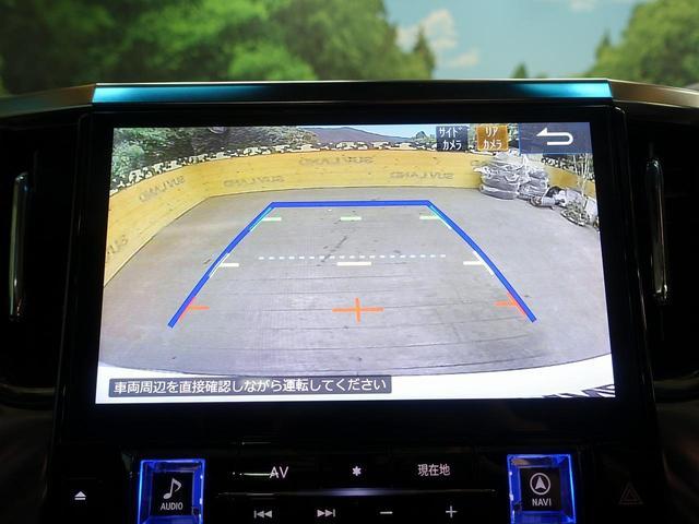 2.5Z Gエディション シーケンシャル サンルーフ 禁煙車 11型BIGX 後席モニター セーフティセンス レーダークルーズ 黒革 パワーシート シートエアコン 電動リア 100V電源 クリアランスソナー 1オーナー ETC(4枚目)