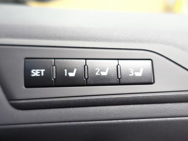2.5Z Gエディション シーケンシャル サンルーフ 禁煙車 11型BIGX 後席モニター セーフティセンス レーダークルーズ 黒革 パワーシート シートエアコン 電動リア 100V電源 クリアランスソナー 1オーナー ETC(34枚目)