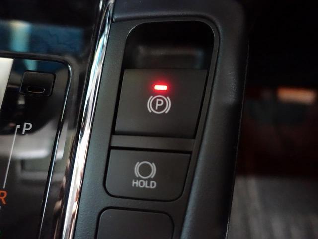 2.5Z Gエディション シーケンシャル サンルーフ 禁煙車 11型BIGX 後席モニター セーフティセンス レーダークルーズ 黒革 パワーシート シートエアコン 電動リア 100V電源 クリアランスソナー 1オーナー ETC(42枚目)