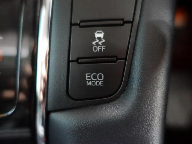 2.5Z Gエディション シーケンシャル サンルーフ 禁煙車 11型BIGX 後席モニター セーフティセンス レーダークルーズ 黒革 パワーシート シートエアコン 電動リア 100V電源 クリアランスソナー 1オーナー ETC(44枚目)