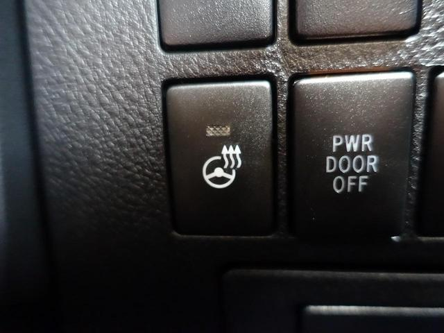 2.5Z Gエディション シーケンシャル サンルーフ 禁煙車 11型BIGX 後席モニター セーフティセンス レーダークルーズ 黒革 パワーシート シートエアコン 電動リア 100V電源 クリアランスソナー 1オーナー ETC(52枚目)