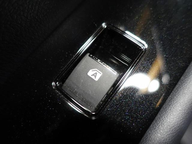 2.5Z Gエディション 三眼LED シーケンシャル デジタルインナー 10型ナビ 後席モニター 禁煙車 黒革 パワーシート シートエアコン 両側電動ドア 1オーナー セーフティセンス レーダークルーズ 電動リア バックカメラ(39枚目)
