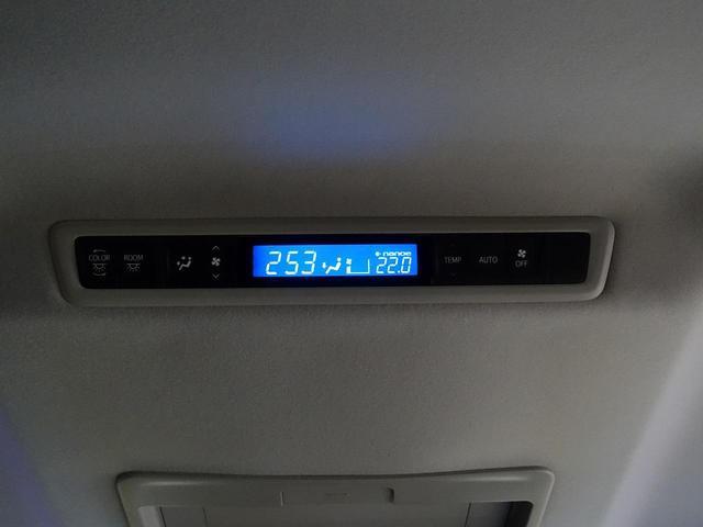 2.5Z Gエディション 三眼LED シーケンシャル デジタルインナー 10型ナビ 後席モニター 禁煙車 黒革 パワーシート シートエアコン 両側電動ドア 1オーナー セーフティセンス レーダークルーズ 電動リア バックカメラ(45枚目)