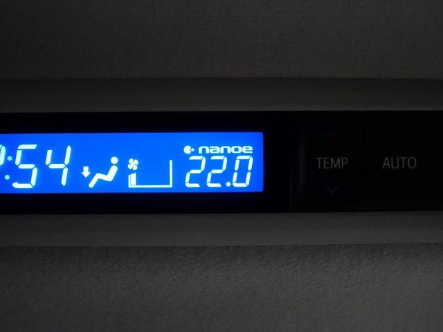 2.5Z Gエディション 三眼LED シーケンシャル デジタルインナー 10型ナビ 後席モニター 禁煙車 黒革 パワーシート シートエアコン 両側電動ドア 1オーナー セーフティセンス レーダークルーズ 電動リア バックカメラ(46枚目)