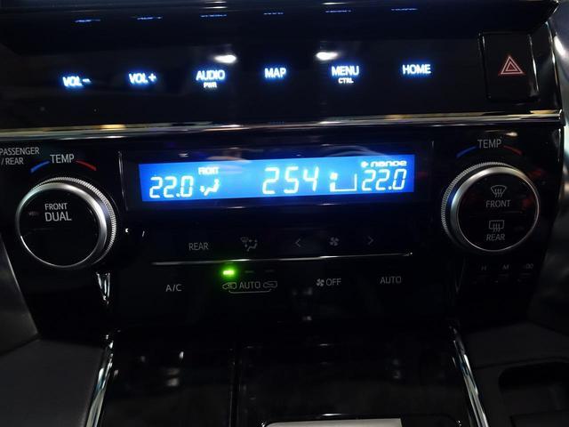 2.5Z Gエディション 三眼LED シーケンシャル デジタルインナー 10型ナビ 後席モニター 禁煙車 黒革 パワーシート シートエアコン 両側電動ドア 1オーナー セーフティセンス レーダークルーズ 電動リア バックカメラ(48枚目)