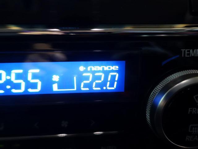 2.5Z Gエディション 三眼LED シーケンシャル デジタルインナー 10型ナビ 後席モニター 禁煙車 黒革 パワーシート シートエアコン 両側電動ドア 1オーナー セーフティセンス レーダークルーズ 電動リア バックカメラ(49枚目)