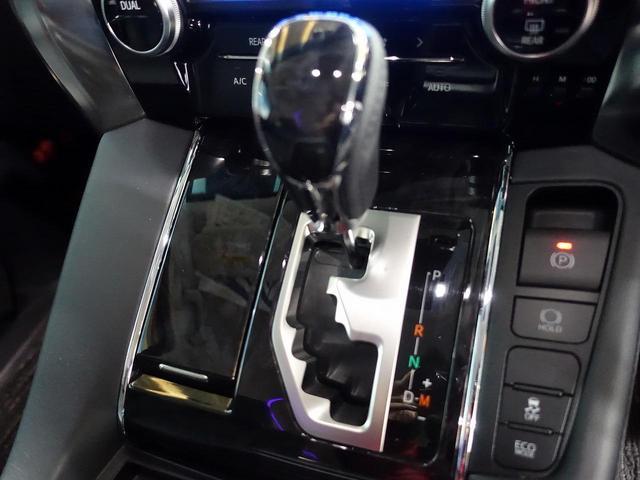 2.5Z Gエディション 三眼LED シーケンシャル デジタルインナー 10型ナビ 後席モニター 禁煙車 黒革 パワーシート シートエアコン 両側電動ドア 1オーナー セーフティセンス レーダークルーズ 電動リア バックカメラ(50枚目)