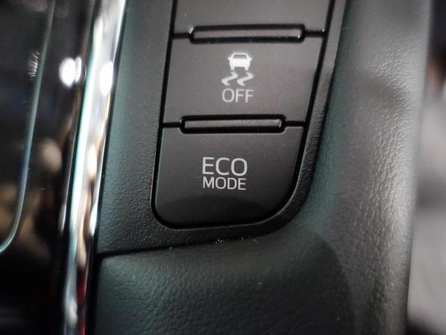 2.5Z Gエディション 三眼LED シーケンシャル デジタルインナー 10型ナビ 後席モニター 禁煙車 黒革 パワーシート シートエアコン 両側電動ドア 1オーナー セーフティセンス レーダークルーズ 電動リア バックカメラ(53枚目)