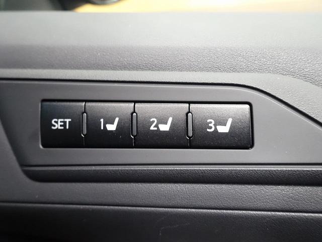 2.5Z Gエディション 三眼LED シーケンシャル デジタルインナー 10型ナビ 後席モニター 禁煙車 黒革 パワーシート シートエアコン 両側電動ドア 1オーナー セーフティセンス レーダークルーズ 電動リア バックカメラ(63枚目)