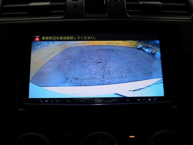 2.0XT アイサイト ターボ・衝突被害軽減・禁煙車・ワンオーナー・HDDナビ・バックカメラ・ルーフレール・パワーバックドア・寒冷地仕様・クリアランスソナー・シートヒーター・レーダークルコン・ETC・HIDヘッドライト(7枚目)