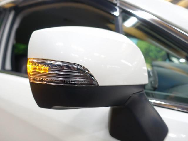 2.0XT アイサイト ターボ・衝突被害軽減・禁煙車・ワンオーナー・HDDナビ・バックカメラ・ルーフレール・パワーバックドア・寒冷地仕様・クリアランスソナー・シートヒーター・レーダークルコン・ETC・HIDヘッドライト(33枚目)