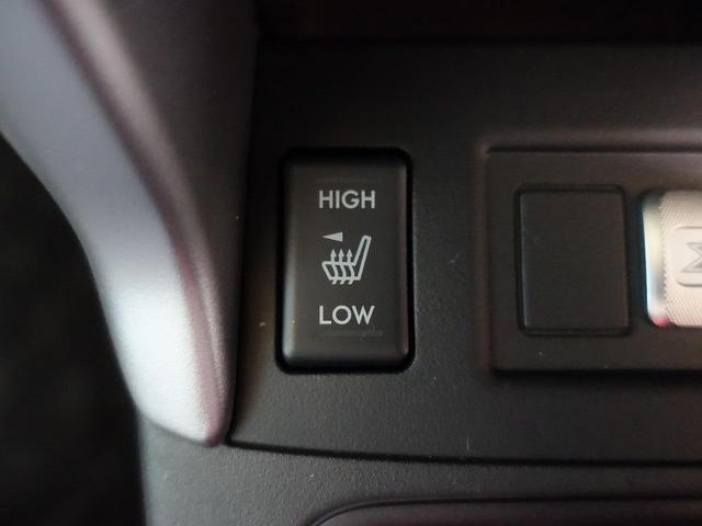 2.0XT アイサイト ターボ・衝突被害軽減・禁煙車・ワンオーナー・HDDナビ・バックカメラ・ルーフレール・パワーバックドア・寒冷地仕様・クリアランスソナー・シートヒーター・レーダークルコン・ETC・HIDヘッドライト(43枚目)