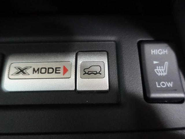 2.0XT アイサイト ターボ・衝突被害軽減・禁煙車・ワンオーナー・HDDナビ・バックカメラ・ルーフレール・パワーバックドア・寒冷地仕様・クリアランスソナー・シートヒーター・レーダークルコン・ETC・HIDヘッドライト(45枚目)