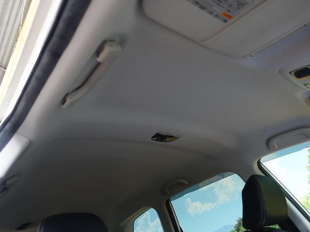 2.0XT アイサイト ターボ・衝突被害軽減・禁煙車・ワンオーナー・HDDナビ・バックカメラ・ルーフレール・パワーバックドア・寒冷地仕様・クリアランスソナー・シートヒーター・レーダークルコン・ETC・HIDヘッドライト(58枚目)