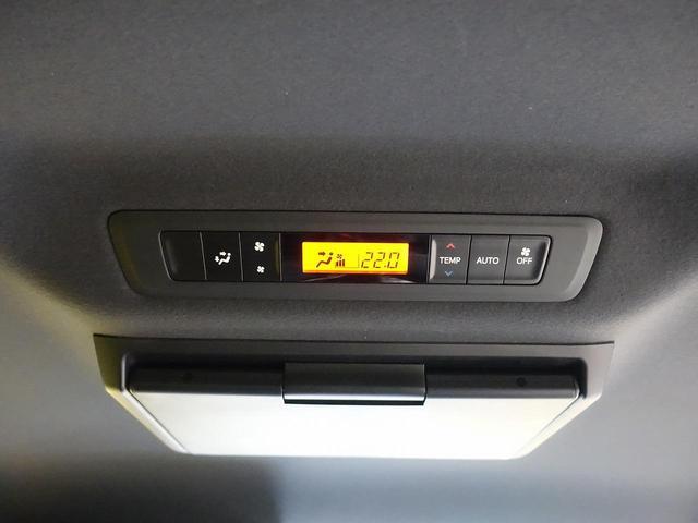 ハイブリッドZS 煌 禁煙車 モデリスタ 純正10型ナビ 後席モニター 両側電動ドア セーフティセンス クルコン シートヒーター LEDヘッド バックカメラ ETC 純正16アルミ スマートキー(31枚目)