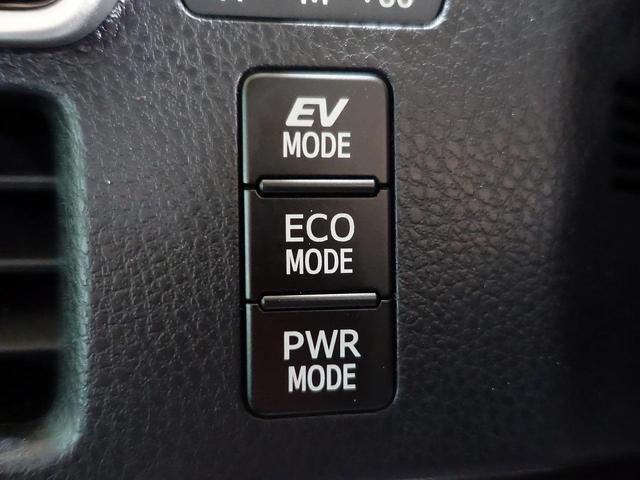 ハイブリッドZS 煌 禁煙車 モデリスタ 純正10型ナビ 後席モニター 両側電動ドア セーフティセンス クルコン シートヒーター LEDヘッド バックカメラ ETC 純正16アルミ スマートキー(40枚目)