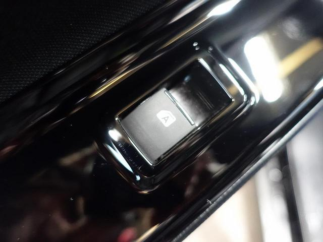 ハイブリッドZS 煌 禁煙車 モデリスタ 純正10型ナビ 後席モニター 両側電動ドア セーフティセンス クルコン シートヒーター LEDヘッド バックカメラ ETC 純正16アルミ スマートキー(52枚目)