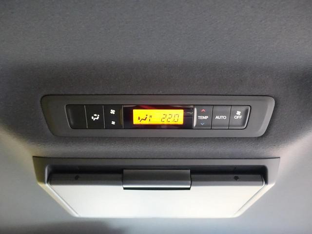 Gi 禁煙車 純正10型ナビ 後席モニター 両側電動ドア セーフティセンス クルコン 黒革 シートヒーター LEDヘッド バックカメラ ETC 純正15アルミ スマートキー(31枚目)