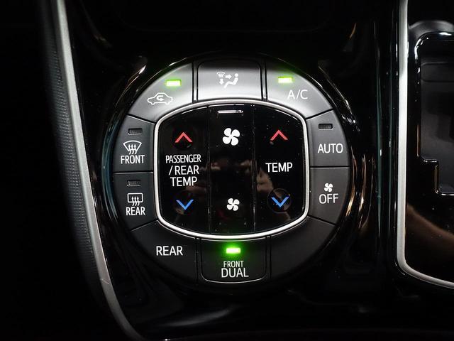 Gi 禁煙車 純正10型ナビ 後席モニター 両側電動ドア セーフティセンス クルコン 黒革 シートヒーター LEDヘッド バックカメラ ETC 純正15アルミ スマートキー(33枚目)