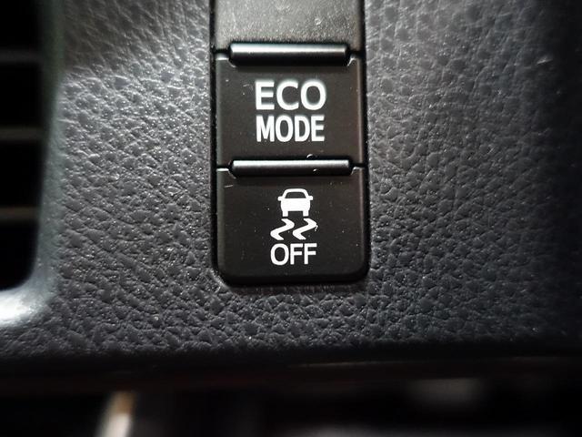Gi 禁煙車 純正10型ナビ 後席モニター 両側電動ドア セーフティセンス クルコン 黒革 シートヒーター LEDヘッド バックカメラ ETC 純正15アルミ スマートキー(37枚目)