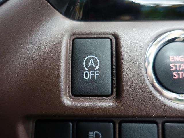 Gi 禁煙車 純正10型ナビ 後席モニター 両側電動ドア セーフティセンス クルコン 黒革 シートヒーター LEDヘッド バックカメラ ETC 純正15アルミ スマートキー(43枚目)