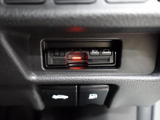 20X 禁煙車 純正9型ナビ エマージェンシーブレーキ アラウンドビューモニター スマートルームミラー クリアランスソナー 電動リア ワンオーナー LEDヘッド ETC 純正18アルミ スマートキー(6枚目)