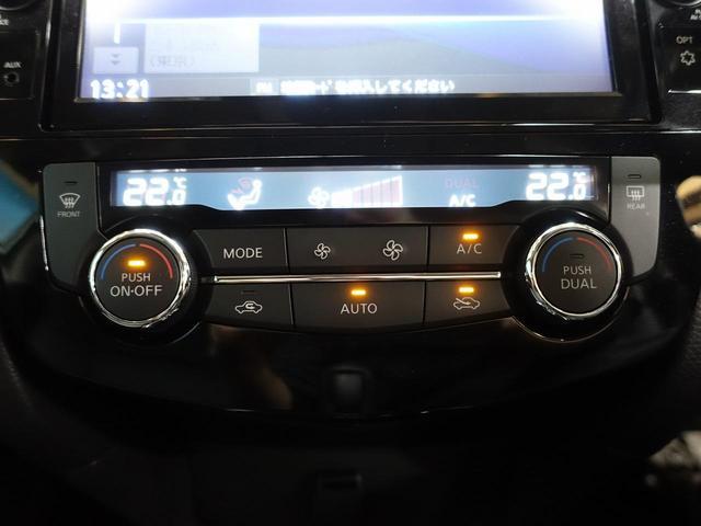 20X 禁煙車 純正9型ナビ エマージェンシーブレーキ アラウンドビューモニター スマートルームミラー クリアランスソナー 電動リア ワンオーナー LEDヘッド ETC 純正18アルミ スマートキー(9枚目)