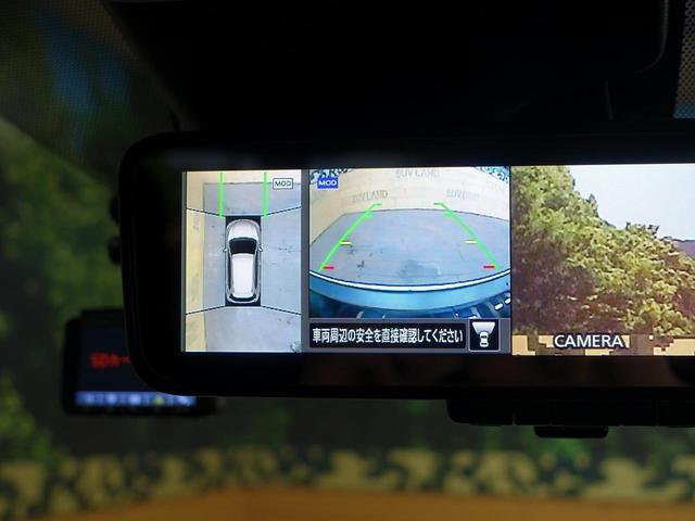 20X 禁煙車 純正9型ナビ エマージェンシーブレーキ アラウンドビューモニター スマートルームミラー クリアランスソナー 電動リア ワンオーナー LEDヘッド ETC 純正18アルミ スマートキー(34枚目)