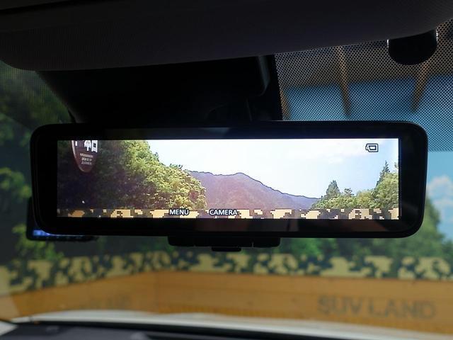 20X 禁煙車 純正9型ナビ エマージェンシーブレーキ アラウンドビューモニター スマートルームミラー クリアランスソナー 電動リア ワンオーナー LEDヘッド ETC 純正18アルミ スマートキー(36枚目)
