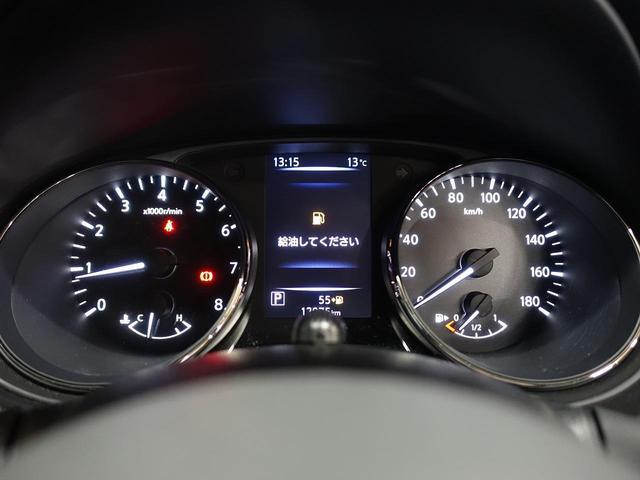 20X 禁煙車 純正9型ナビ エマージェンシーブレーキ アラウンドビューモニター スマートルームミラー クリアランスソナー 電動リア ワンオーナー LEDヘッド ETC 純正18アルミ スマートキー(38枚目)