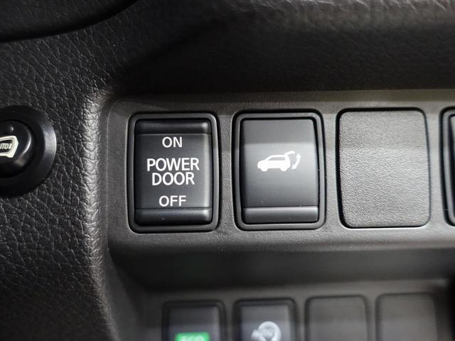 20X 禁煙車 純正9型ナビ エマージェンシーブレーキ アラウンドビューモニター スマートルームミラー クリアランスソナー 電動リア ワンオーナー LEDヘッド ETC 純正18アルミ スマートキー(45枚目)