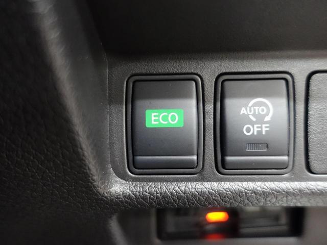 20X 禁煙車 純正9型ナビ エマージェンシーブレーキ アラウンドビューモニター スマートルームミラー クリアランスソナー 電動リア ワンオーナー LEDヘッド ETC 純正18アルミ スマートキー(47枚目)