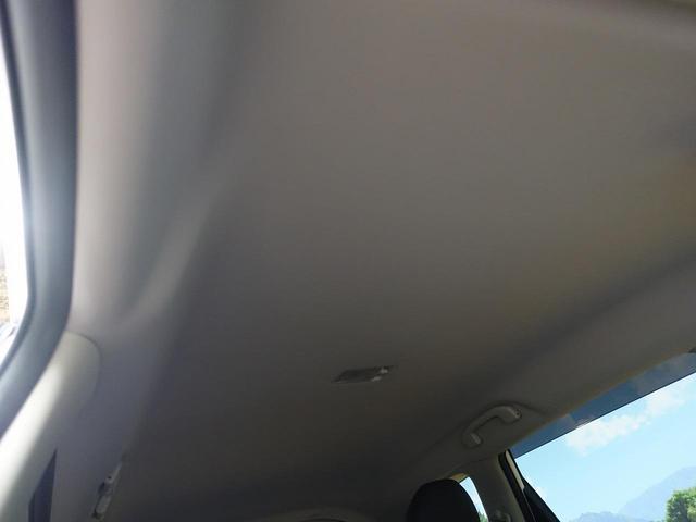 20X 禁煙車 純正9型ナビ エマージェンシーブレーキ アラウンドビューモニター スマートルームミラー クリアランスソナー 電動リア ワンオーナー LEDヘッド ETC 純正18アルミ スマートキー(49枚目)