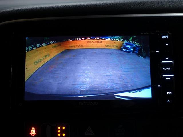 20Gセーフティパッケージ 禁煙車 SDナビ レーダークルーズ レーンアシスト LEDヘッド バックカメラ ETC 純正18アルミ スマートキー 7人乗り ドアバイザー オートライト 電動格納ミラー(4枚目)