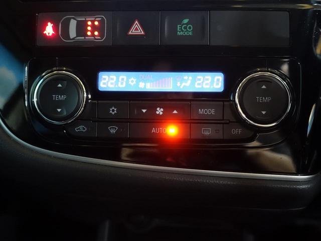 20Gセーフティパッケージ 禁煙車 SDナビ レーダークルーズ レーンアシスト LEDヘッド バックカメラ ETC 純正18アルミ スマートキー 7人乗り ドアバイザー オートライト 電動格納ミラー(36枚目)