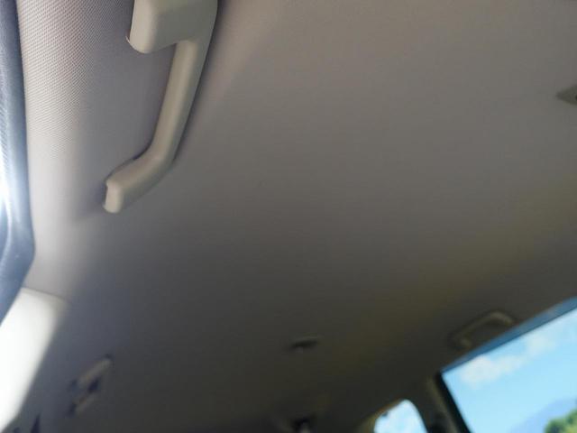 20Gセーフティパッケージ 禁煙車 SDナビ レーダークルーズ レーンアシスト LEDヘッド バックカメラ ETC 純正18アルミ スマートキー 7人乗り ドアバイザー オートライト 電動格納ミラー(49枚目)