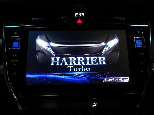 プレミアム 禁煙車 トヨタセーフティセンス 10型BIG-X バックカメラ LEDヘッドライト シーケンシャルウィンカー レーダークルーズ クリアランスソナー 電動リア ハーフレザー 純正18インチAW ETC(3枚目)