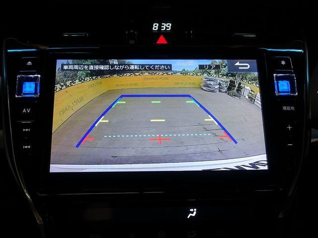 プレミアム 禁煙車 トヨタセーフティセンス 10型BIG-X バックカメラ LEDヘッドライト シーケンシャルウィンカー レーダークルーズ クリアランスソナー 電動リア ハーフレザー 純正18インチAW ETC(4枚目)