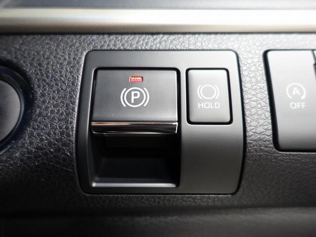 プレミアム 禁煙車 トヨタセーフティセンス 10型BIG-X バックカメラ LEDヘッドライト シーケンシャルウィンカー レーダークルーズ クリアランスソナー 電動リア ハーフレザー 純正18インチAW ETC(46枚目)