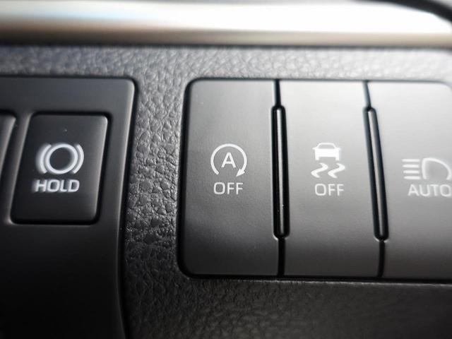 プレミアム 禁煙車 トヨタセーフティセンス 10型BIG-X バックカメラ LEDヘッドライト シーケンシャルウィンカー レーダークルーズ クリアランスソナー 電動リア ハーフレザー 純正18インチAW ETC(47枚目)