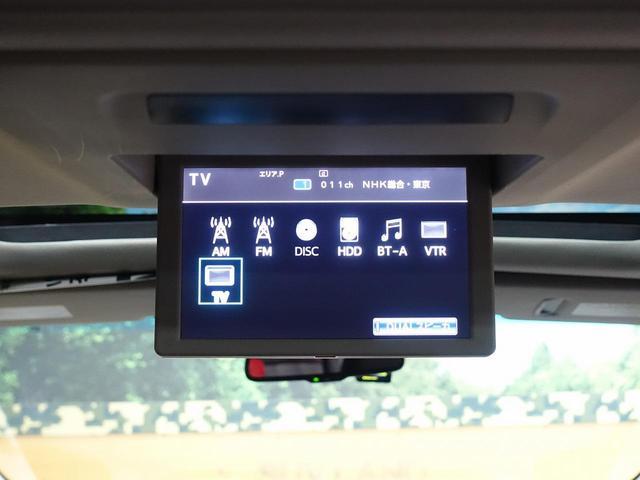 SR プレミアムシートパッケージ 4WD 禁煙車 サンルーフ モデリスタ メーカーナビ 後席モニター 全周囲カメラ 両側電動ドア クルコン 100V電源 黒革 パワーシート シートヒーター 電動リア クリアランスソナー HID ETC(6枚目)