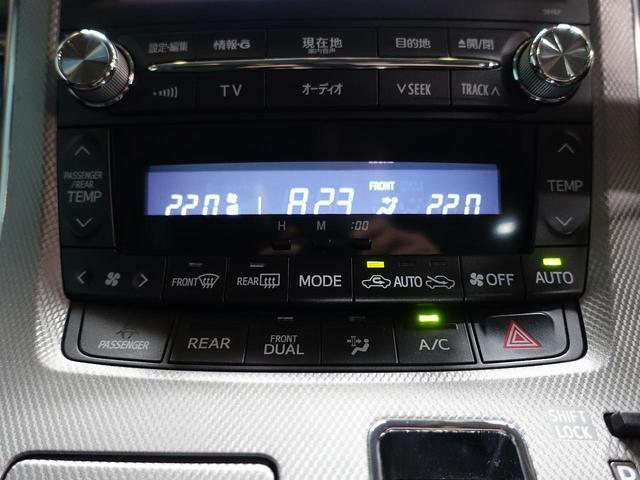 SR プレミアムシートパッケージ 4WD 禁煙車 サンルーフ モデリスタ メーカーナビ 後席モニター 全周囲カメラ 両側電動ドア クルコン 100V電源 黒革 パワーシート シートヒーター 電動リア クリアランスソナー HID ETC(33枚目)