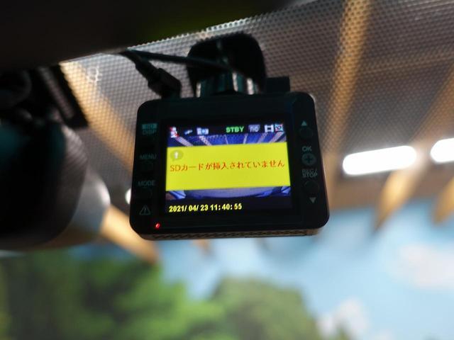 SR プレミアムシートパッケージ 4WD 禁煙車 サンルーフ モデリスタ メーカーナビ 後席モニター 全周囲カメラ 両側電動ドア クルコン 100V電源 黒革 パワーシート シートヒーター 電動リア クリアランスソナー HID ETC(43枚目)