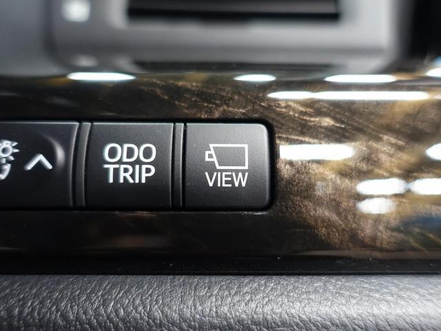 SR プレミアムシートパッケージ 4WD 禁煙車 サンルーフ モデリスタ メーカーナビ 後席モニター 全周囲カメラ 両側電動ドア クルコン 100V電源 黒革 パワーシート シートヒーター 電動リア クリアランスソナー HID ETC(44枚目)
