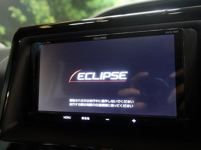 X レンタアップ 禁煙車 トヨタセーフティーセンス LEDヘッド オートライト オートマチックハイビーム クルーズコントロール バックカメラ レーンアシスト ドラレコ ETC(3枚目)