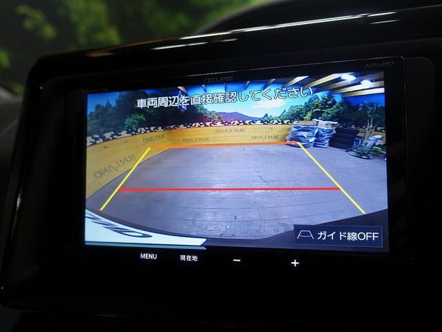 X レンタアップ 禁煙車 トヨタセーフティーセンス LEDヘッド オートライト オートマチックハイビーム クルーズコントロール バックカメラ レーンアシスト ドラレコ ETC(4枚目)