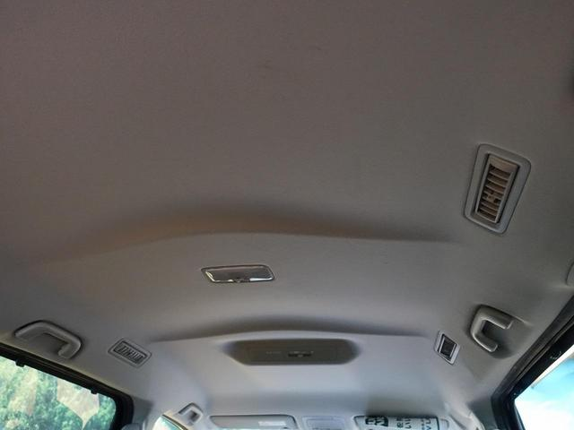 X レンタアップ 禁煙車 トヨタセーフティーセンス LEDヘッド オートライト オートマチックハイビーム クルーズコントロール バックカメラ レーンアシスト ドラレコ ETC(33枚目)
