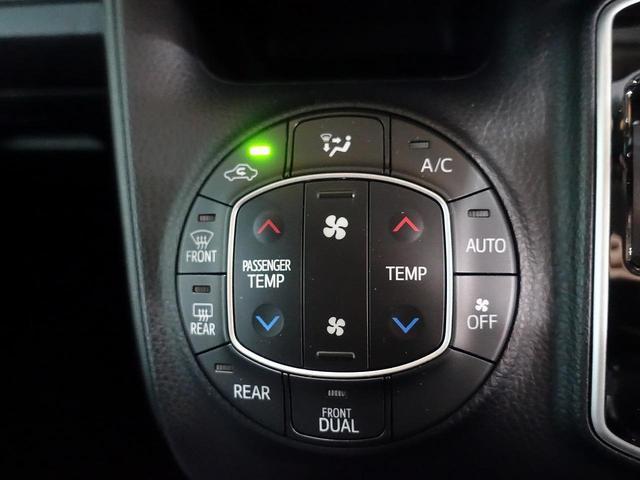 X レンタアップ 禁煙車 トヨタセーフティーセンス LEDヘッド オートライト オートマチックハイビーム クルーズコントロール バックカメラ レーンアシスト ドラレコ ETC(36枚目)