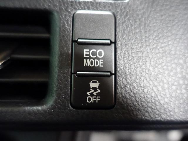 X レンタアップ 禁煙車 トヨタセーフティーセンス LEDヘッド オートライト オートマチックハイビーム クルーズコントロール バックカメラ レーンアシスト ドラレコ ETC(38枚目)