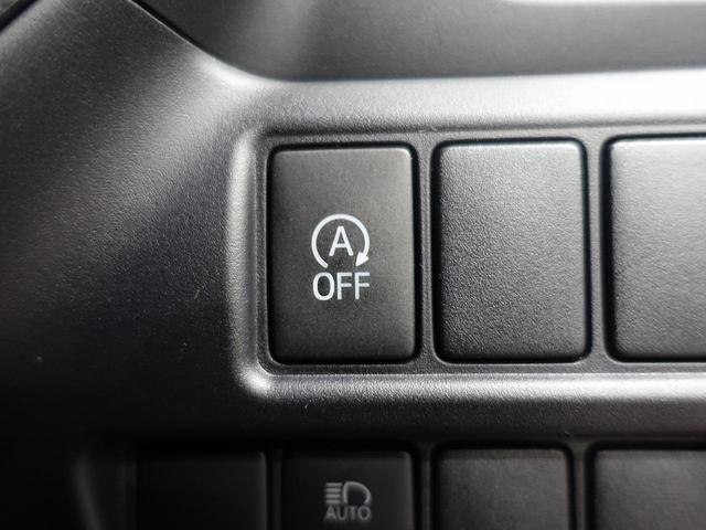 X レンタアップ 禁煙車 トヨタセーフティーセンス LEDヘッド オートライト オートマチックハイビーム クルーズコントロール バックカメラ レーンアシスト ドラレコ ETC(45枚目)